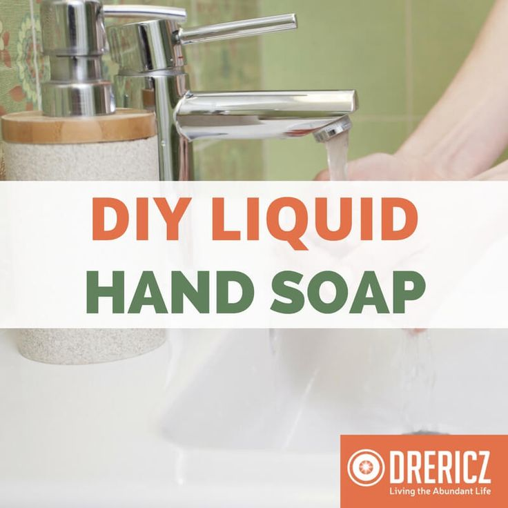 This homemade liquid hand soap is simple to make & uses the same ingredients I recommend for homemade skin care. DIY hand soap using essential oils...