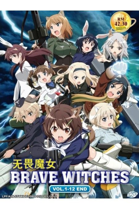Brave Witches TV Series Vol.1-12End Anime DVD