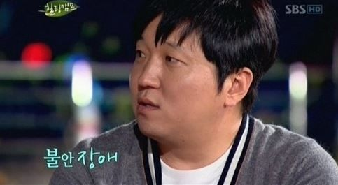 All broadcasting activity this broadcaster Jeong Hyeong-Don said the vertical stop anxiety attacks.