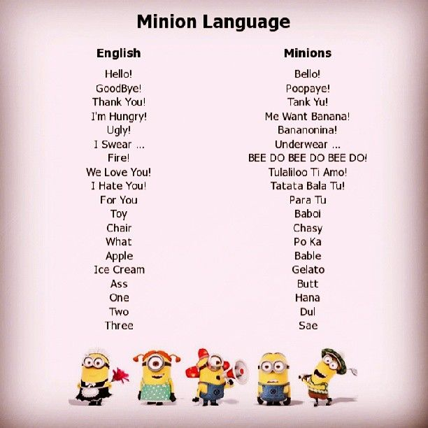 "Minion ""Banana"" Language"