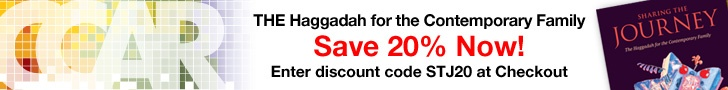 Sharing the Journey: The Haggadah for the Contemporary Family-- Save 20% now