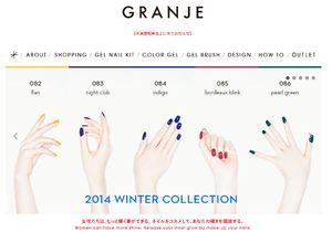 今最も売れているポータブルジェルネイルキット「グランジェ」  『おじゃまショップサイト -ojama shop site-』