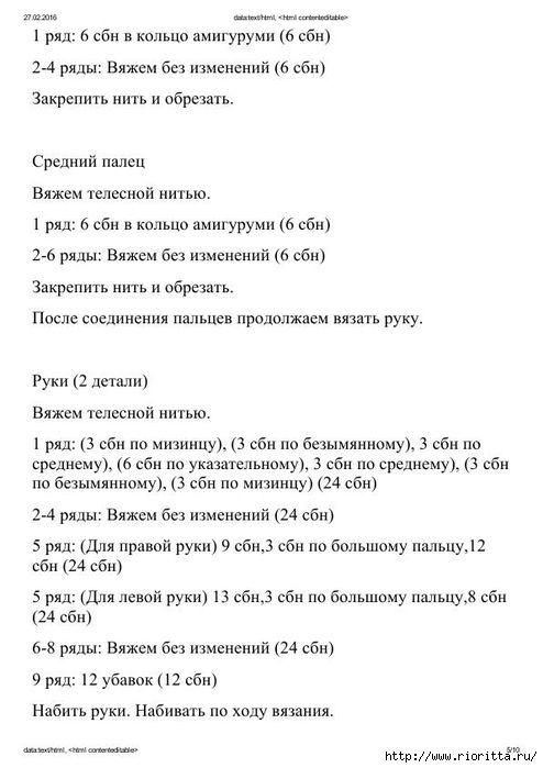 129709488_R__5_.jpg (494×699)