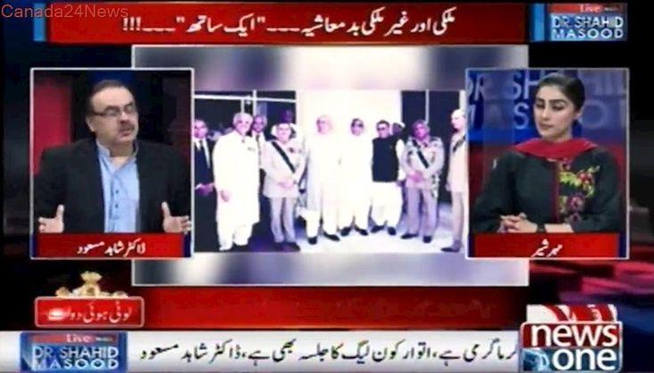 Live with Dr.Shahid Masood | 04-January-2018 | Nawaz Sharif | Iran | Ishratul Ibad |