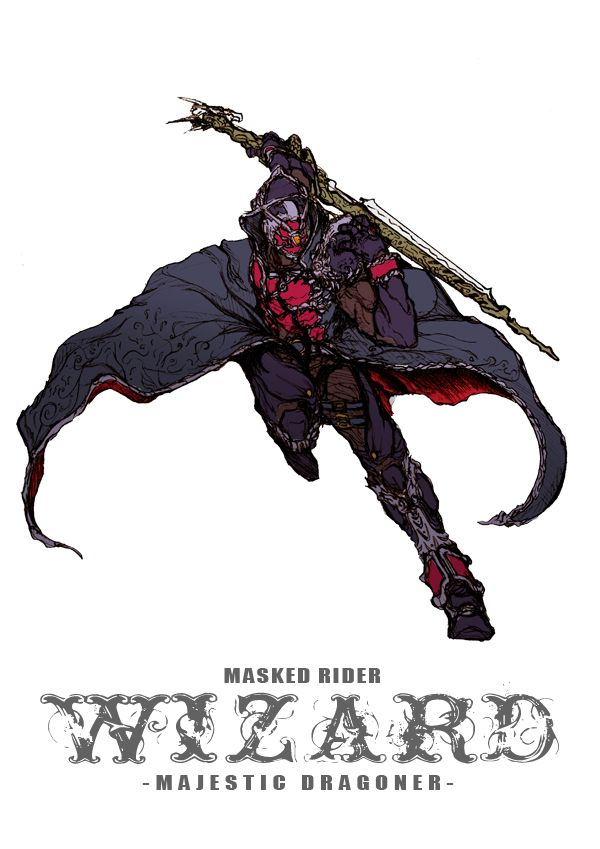 Masked Rider Wizard by ZakkiZaki  http://www.pixiv.net/member.php?id=1626957