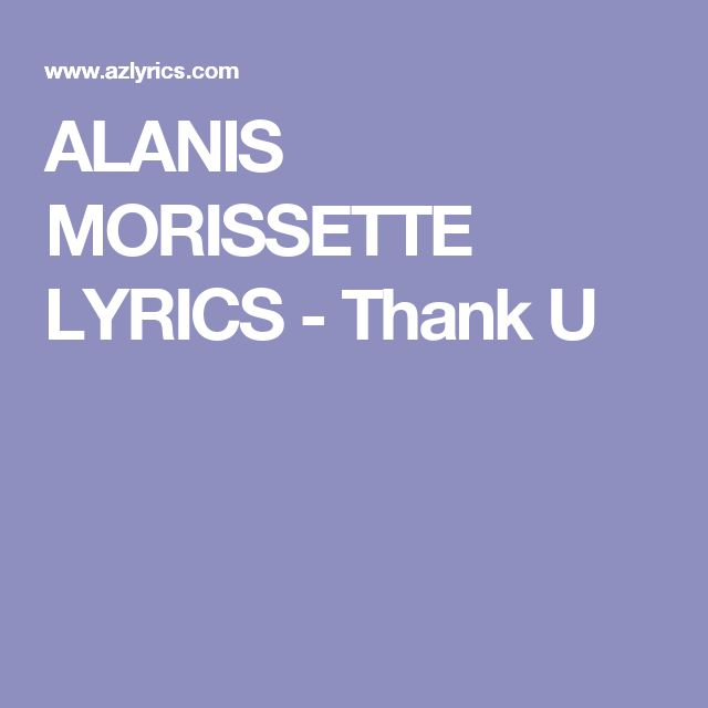 Alanis Morissette – Crazy Lyrics | Genius Lyrics