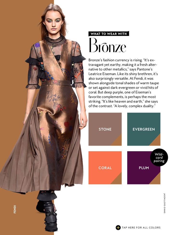what to wear with InStyle Fall 2016 Bronze
