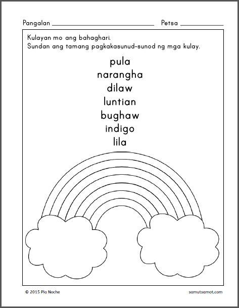 Alpabetong Filipino Worksheet For Grade 1 : 16 best filipino images on pinterest