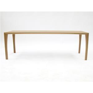 Johansen Long Coffee Table - Great Dane