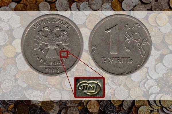 Обычные монеты, которые каждый из нас носит в кошельке или кармане, могут стоить целое состояние, некоторые – больше ста тысяч рублей. Проверьте, вдруг у вас завалялось такое сокровище: http://www.aif.ru/money/gallery/1456378