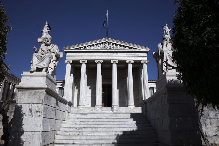 Ακαδημία Αθηνών: Μοναδικό ταξίδι στο χρόνο, στην εποχή του Πλάτωνα και του Αριστοτέλη