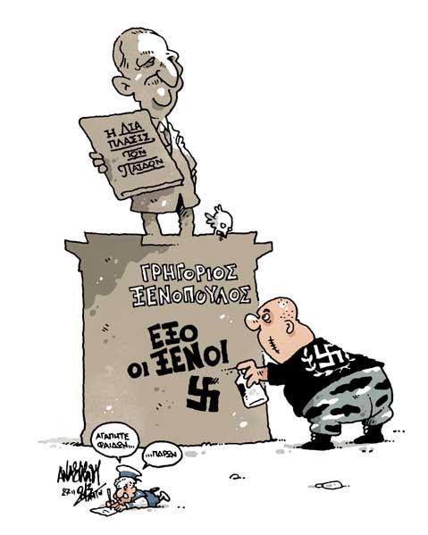 Politics 2013 http://ift.tt/2dpxLrs http://ift.tt/2cW4kuI