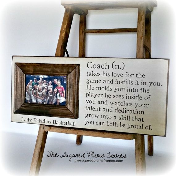 Coach Thank You Gift Coach Gift End of Season by thesugaredplums