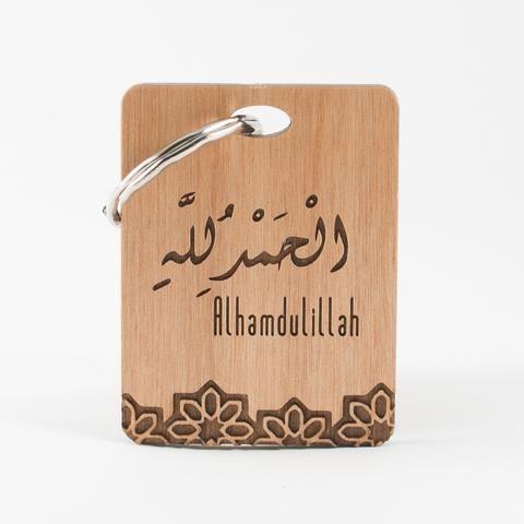 Alhamdulillah Keyring