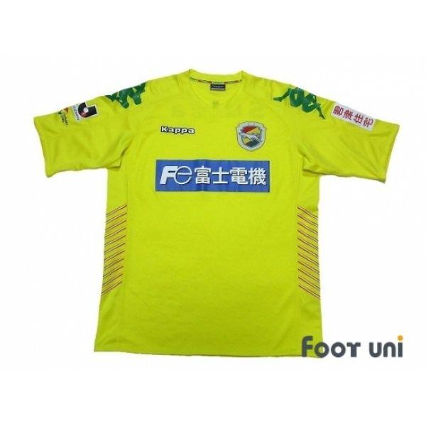 Photo1: JEF United Ichihara・Chiba 2011 Home Shirt #kappa - Football Shirts,Soccer Jerseys,Vintage Classic Retro - Online Store From Footuni Japan