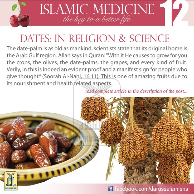 The following table explains the nutritional value of 100 grams of dates: Carbohydrate = 75 grams, Calcium = 65 mg, Water = 20 grams, Nicotinic acid = 2.2 mg, Fiber = 2.4 grams, Iron = 2.1 mg, Protein = 2.2 grams, Vitamin B1 = 0.08 mg, Fats = 0.6 grams, Vitamin B2 = 0.05 mg, Phosphorus = 72 mg, Vitamin A = 60 IU #DarussalamPublishers #IslamicMedicine #IslamicEBooks #AmazonKindle #KindleStore #BarnesAndNoble