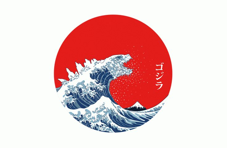 A great wave of destructionDesign by Mdk7.