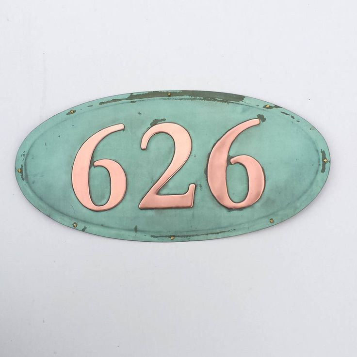 "Oval House number in patinated copper, 4""/100mm high numbers, Garamond font polished and laquered g by DavidMeddingsDeSign on Etsy"