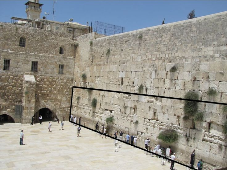 The portion of the Western Wall inside the black box is the portion that remains from Herod's New Testament Temple Mount's retaining wall.  The stones inside the black box, or those seven courses of stone, are all Herodian Ashlar blocks.