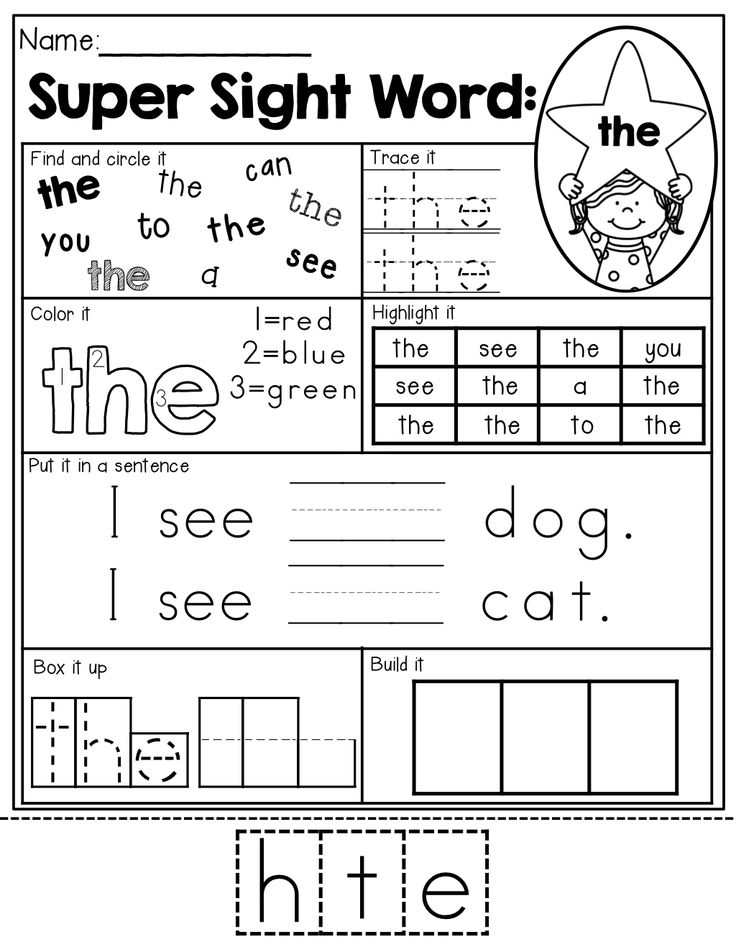 17 Best Ideas About Sight Word Worksheets On Pinterest