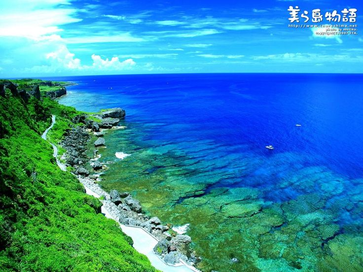 Okinawa, Japan. Still have lots of family there, but sadly have never been.