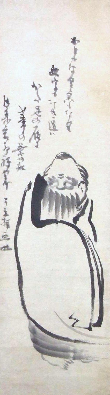 Sengai 仙厓義梵 (1750-1837), Daruma.