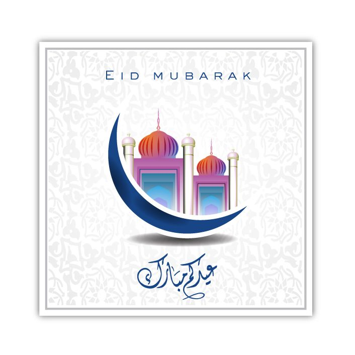 VIP Eid Greeting Card