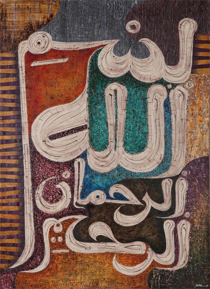 Salva Rasool art & beyond Bismillah Hir Rehman Nir