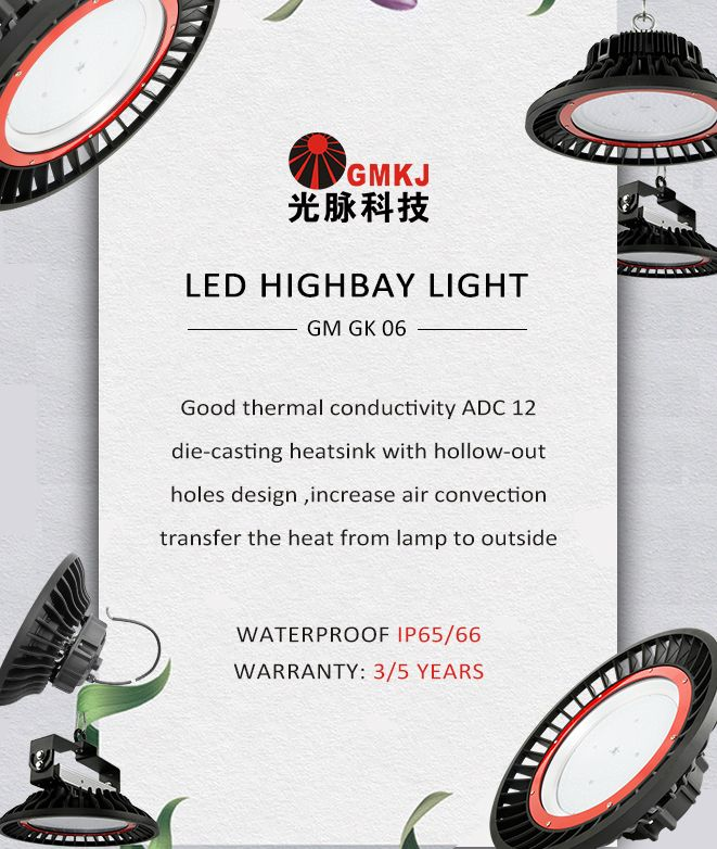 #led high bay light;Multiple color of the ring : red ,blue ,yellow color for option. http://gmkjled.com