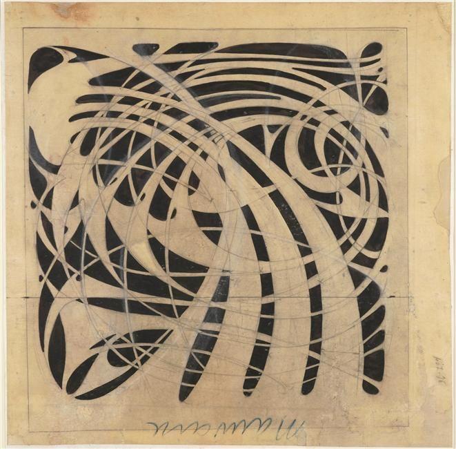 Croquis : grille de canalisation ( Salle de concert Humbert de Romans) Guimard Hector (1867-1942)