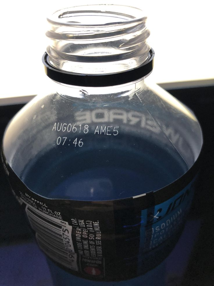 My Powerade caught my attention. Code name: August Ames. Expires August 6th 2018 at 7:46 AM on Earth's 5th rotation. Code successfully deciphered.