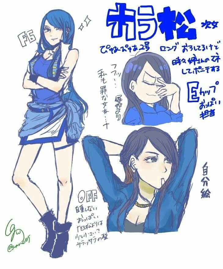 Karamatsu - F6 Female