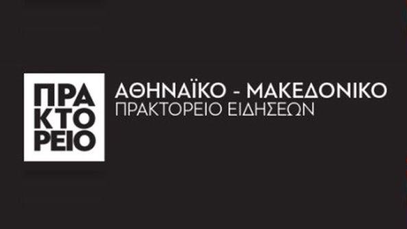 «Η ολοκλήρωση του προγράμματος στα μέσα του 2018 και η επιστροφή στην κανονικότητα είναι στοίχημα εθνικό», τονίζει ο διευθυντής της Κοινοβουλευτικής Ομάδας του ΣΥΡΙΖΑ, Κώστας Ζαχαριάδης, σε συνέντε…