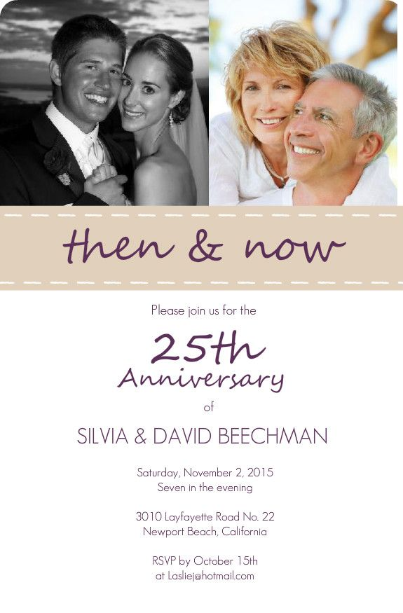 Casual Purple And White Wedding Anniversary Party Invitation by PurpleTrail.com