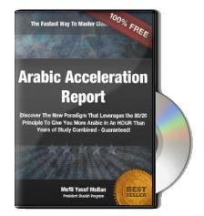 Learn Arabic Online | Learning Arabic Online Free | LAO