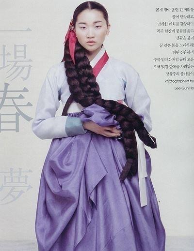 Vogue Korea - Hanbok