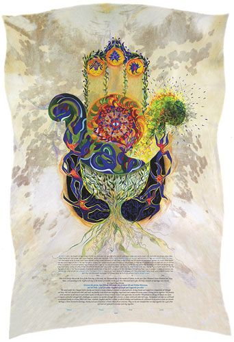 Chamsa II Ketubah by Nava Shoham. The symbol is used in amulets, charms, jewelry, door entrances, and other places to ward off the evil eye.