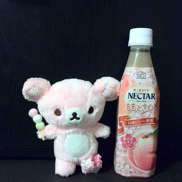 【rilakkuma.aya.4289.green】さんのInstagramをピンしています。 《#ネクター の#新商品 #ももとさくら を美味しそうなので、購入。#ぬい撮り #桃 #桜 #不二家ネクター #nectar #リラックマ #りらっくま #rilakkuma #ゆるっと毎日リラックマ》