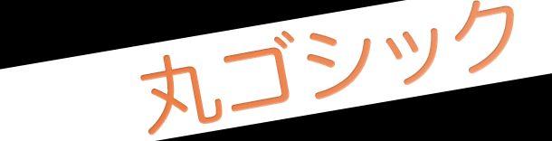 La comprensión de la tipografía japonesa - Bunny Humble
