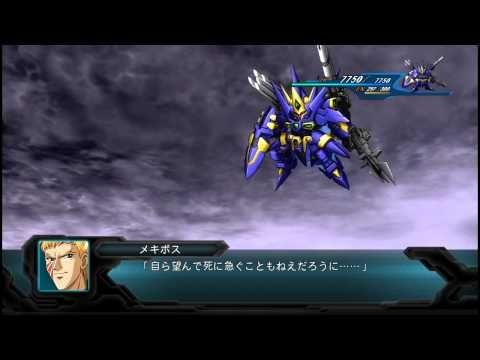 SRW OG 2nd グレイターキンII All Attacks - YouTube