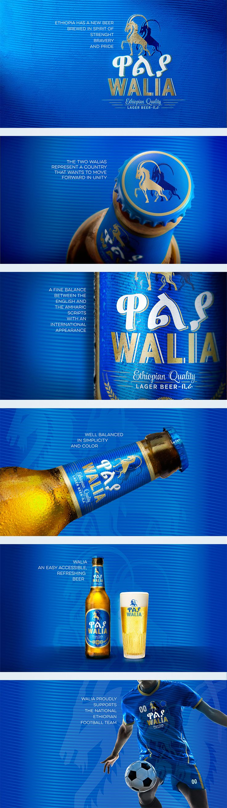 Walia beer, the new Ethiopian beer brand!