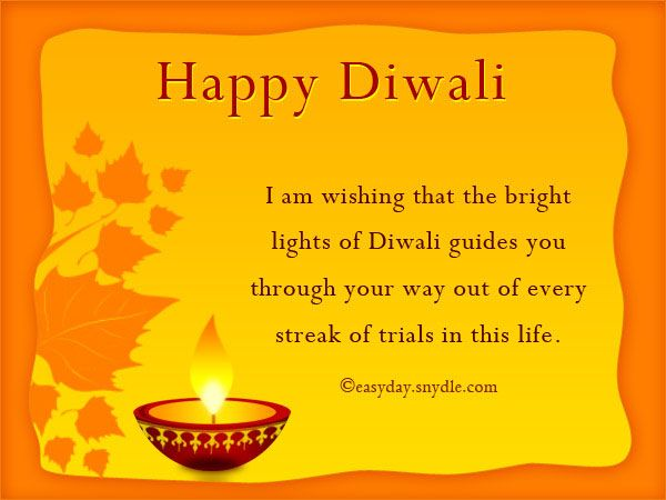 Happy Diwali Wishes, Messages and Quotes in English