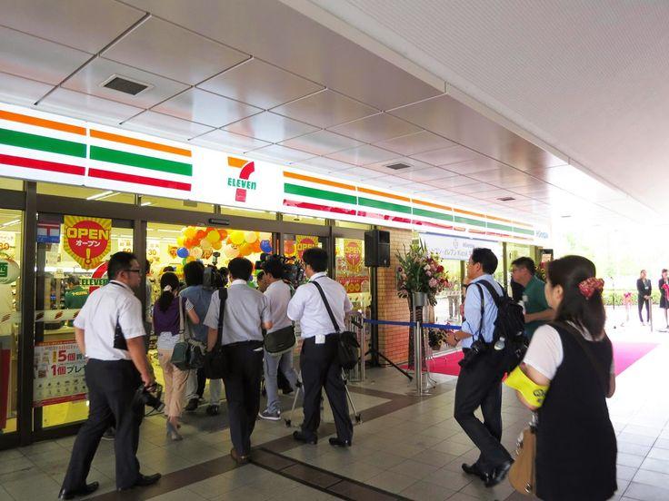 Food Science Japan: 7-Eleven Shikoku Area