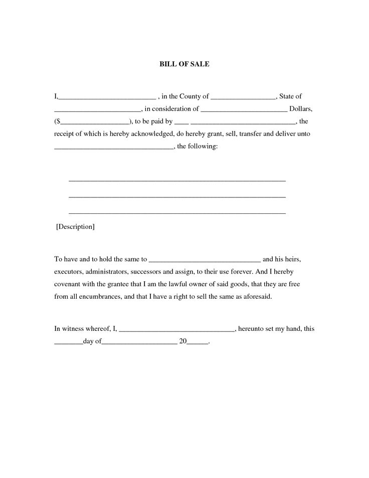 Bill Of Sale Print Out  Generic Bill Of Sale  Stuff To Buy