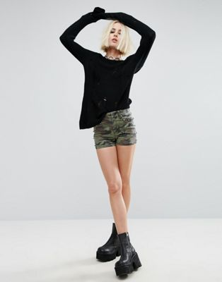 Tripp NYC Highwaisted Short in Camo Print