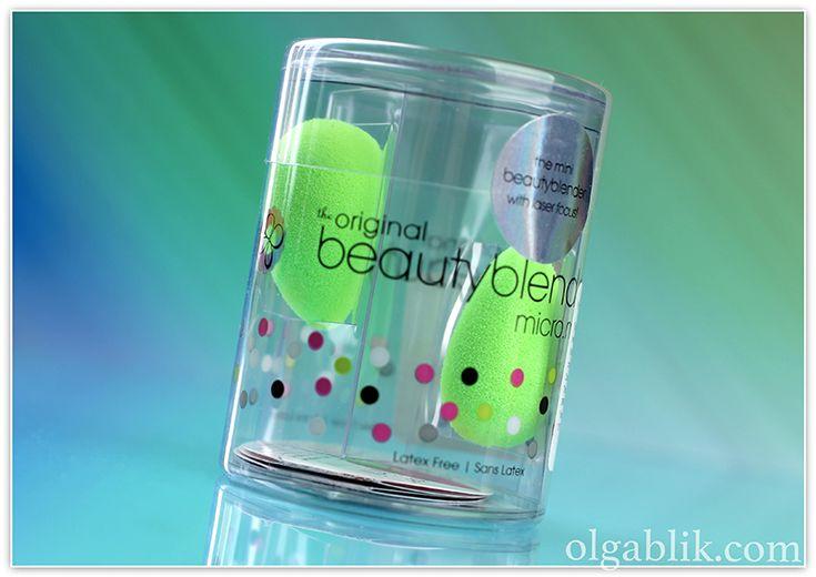 Beauty Blender Micro Mini
