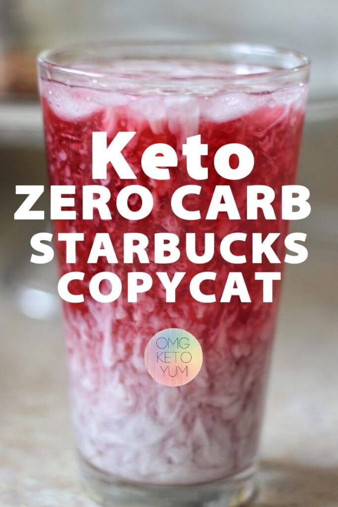 Purple Drink Rocket Fuel Recipe In 2020 With Images Keto Drink Carbs Keto