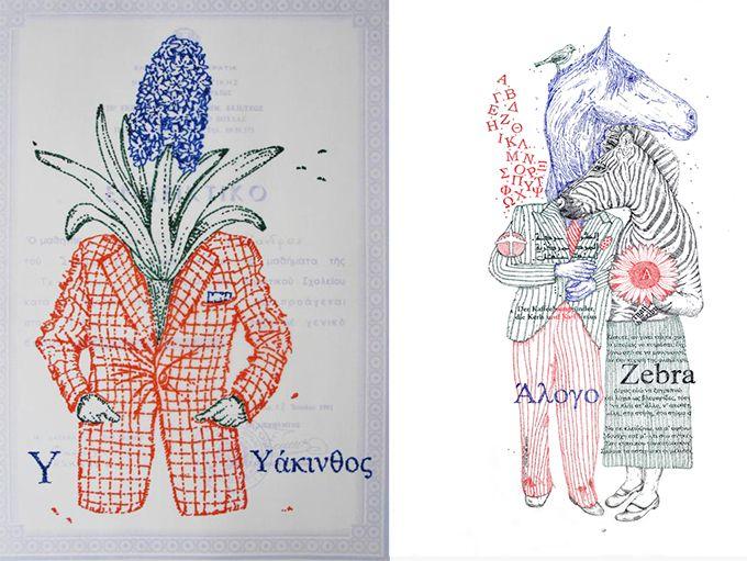 <p>Η ενότητα έργων «alphabet games» του Αλέξανδρου Μαγκανιώτη περιλαμβάνει μία σειρά από 24 συνθέσεις με λέξεις (μία για κάθε γράμμα της ελληνικής αλφαβήτου) και τις εικόνες τους, όπου κεφάλια ζώων ή φυτά προβάλλουν μέσα από ανθρώπινα σώματα. Οι μορφές σχεδιάζονται με μαρκαδόρους πάνω σε ημιδιαφανές χαρτί από ενδεικτικά δημοτικού σχολείου, …</p>
