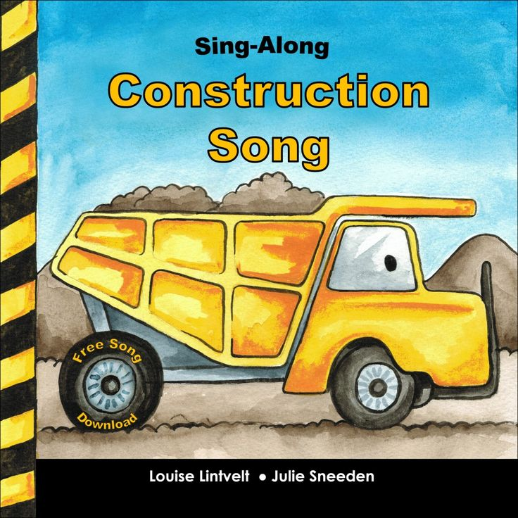 Sing-a-Long Construction Song - fabulous new read-aloud that will appeal to both boys and girls. Free song download included