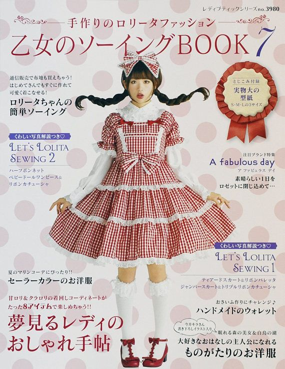 Gothic Lolita Fashion Book Vol 7  Japanese Craft Book